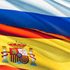 Spain and Bashkiria agree on investments and student exchange