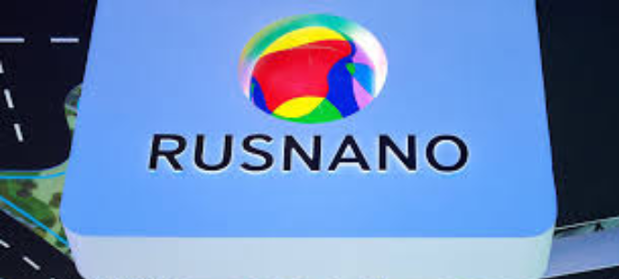 Rusnano may attract $3.9 bln of private investment by 2023