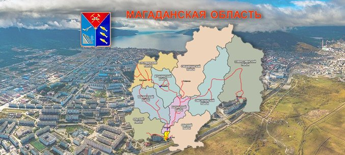 Magadan Region Increases Export
