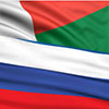 Madagascan-Russian Bilateral Trade, 10 months of 2015