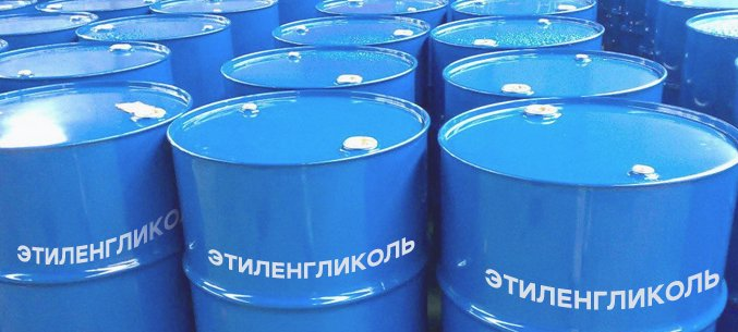 Tyumen Region Boosts Mono-Ethylene Glycol Exports