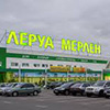 Leroy Merlin obtains a permit to construct a hypermarket in Kyrov
