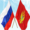 Montenegro-Russian Bilateral Trade in 2015