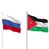 Jordanian-Russian Bilateral Trade, 10 months of 2015
