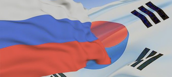 Russia's Export To The Republic Of Korea Increased By 61% In The First Quarter Of 2019