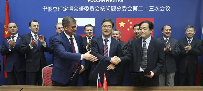 Rosatom Inks Fuel Contract for China's Tianwan NPP New Power Units