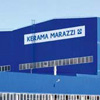 Orel based plant Kerama Marazzi planning to invest RUB 2.4 bln to expand its granite operations