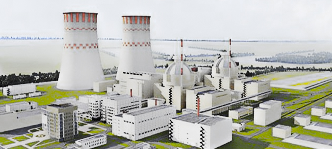 TVEL Fuel Company of Rosatom to supply nuclear fuel for Rooppur NPP in Bangladesh