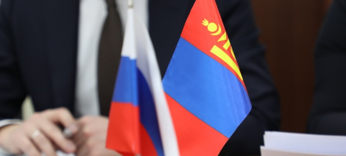 Mongolia welcomes Russian investors in its market