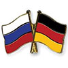 German-Russian Bilateral Trade in 2015
