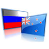 New Zealand-Russian Bilateral Trade, 10 months of 2015