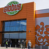 German network Globus invests RUB 6 billion in hypermarket construction in Odintsovo
