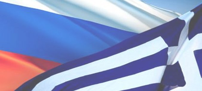 TRADE GROWS BETWEEN RUSSIA AND GREECE