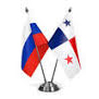 Panama-Russian Bilateral Trade in 2015
