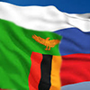 Zambian-Russian Bilateral Trade in 2015