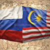 Malaysian-Russian Bilateral Trade, 10 months of 2015