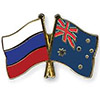 Australian-Russian Bilateral Trade in 2015