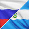 Salvadoran-Russian Bilateral Trade in 2015