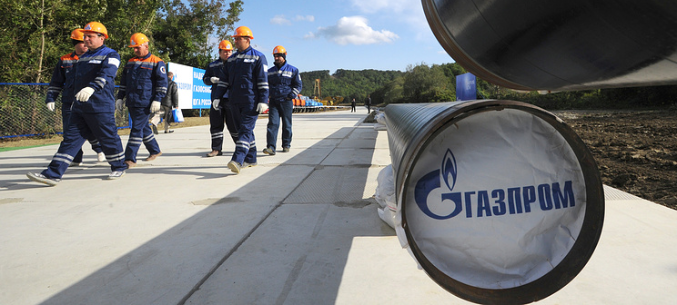 Gazprom to invest about $1.3 bln in geological exploration in 2018