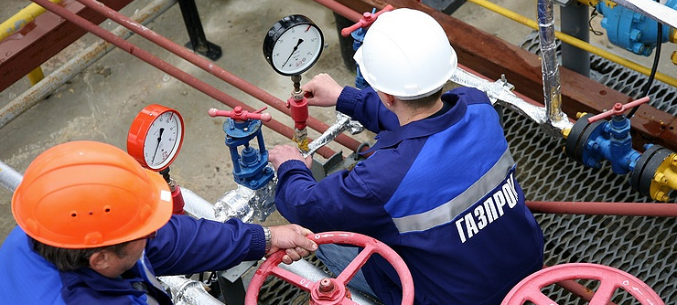 Gazprom Group increases its investment plan in 2018 to $32.31 bln