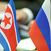 North Korean-Russian Bilateral Trade in 2015