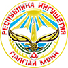 Republic of Ingushetia Foreign Trade in 2015