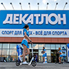French network to open sports hypermarket in Novosibirsk