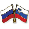 Slovenian -Russian Bilateral Trade, 10 months of 2015