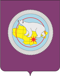 Chukotka Autonomous Okrug Foreign Trade in 2015