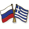 Greek-Russian Bilateral Trade, 10 months of 2015