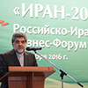 Astrakhan Region is open for cooperation with Iran