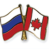 Canadian-Russian Bilateral Trade in 2015