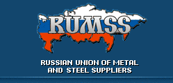 Russian Union of Metal and Steel Suppliers