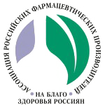 Association of the Russian pharmaceutical manufacturers